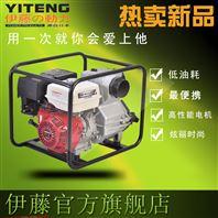 伊藤动力4寸汽油泥浆泵YT40B