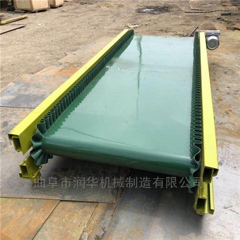 废品物料皮带输送机 木材装卸挡边传送带