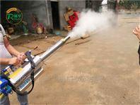 高压远射程荔枝树喷药机 大功率烟雾弥雾机