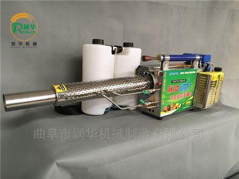 园林机械背负式弥雾机 汽油养殖消毒烟雾机