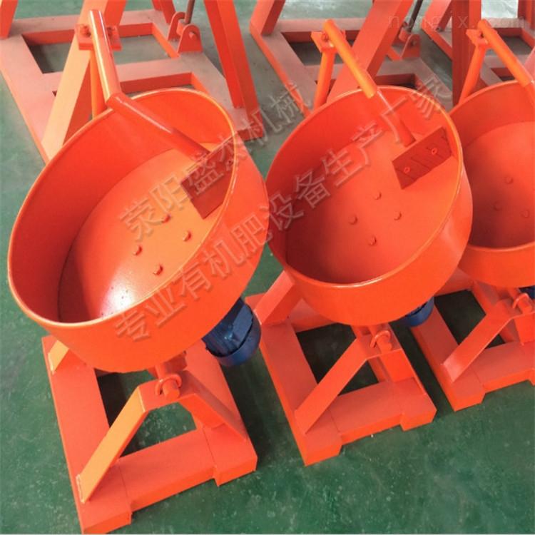 吉林有机肥造粒机新产品新市场