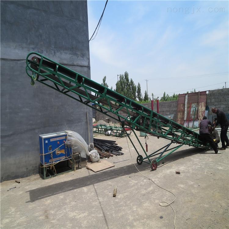 装卸车输送机 皮带运输机 防滑传送带