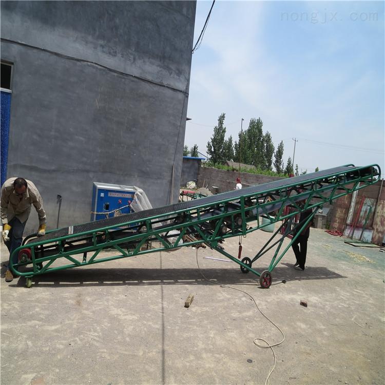 可升降运输机 移动带式输送机 蔬菜装车机