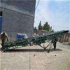 升降装车输送机 卸货运输机 V型10米皮带机