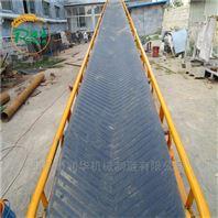 饲料场防滑耐磨输送机 槽钢主架升降传送带
