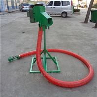 耐寒耐热锰钢螺旋吸粮机 输送麦子抽粮机