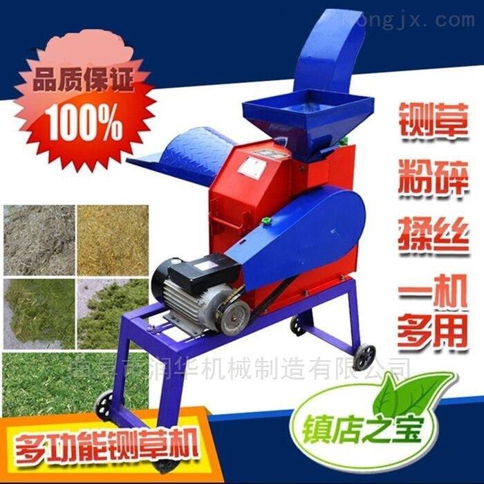 多功能棉花秸秆粉碎机 中药材藤秧粉草机
