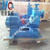 100ZW100-20无堵塞自吸泵 自吸排污泵厂家