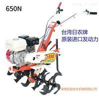 厂家直营中耕管理机汽油微耕机650N