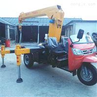 厂家直销三轮车随车吊 自制吊 改装吊