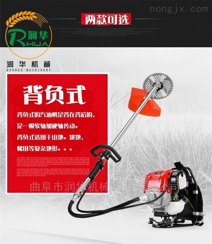 经济省油的背负式割草机 手持式园林除草机