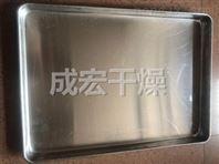 铝合〓金烘盘