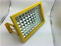 吸壁式防爆投光灯供应 100wLED泛光灯厂家