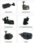 台湾Northman继电器PS-420-1-20 MPS-02W-2