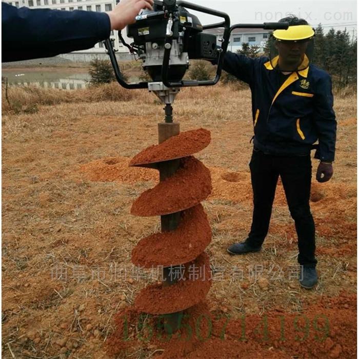 锰钢螺旋栽树挖坑机 公园植树汽油钻孔机
