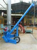 德州厂家生产晒场收粮机吸粮机螺旋输送机
