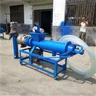 FX-FLJ粪便干湿分离机 鸡粪螺旋式挤水机价格