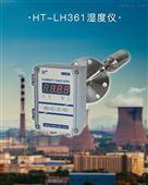 HJY-350C在线烟气湿度仪