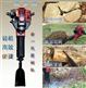 汽油挖树机价格 方便手提式起树机