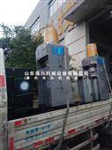 压榨核桃油不锈钢大型液压式压榨设备