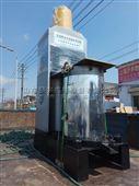 压榨胡麻油大型桶式超高压压榨设备