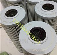 319435英德诺曼滤芯厂家