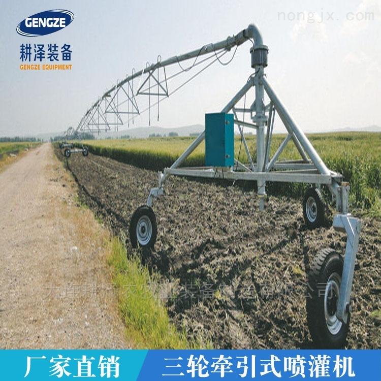 大型自走式灌溉设备牵引式喷灌机