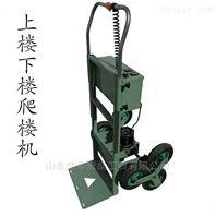 电动六轮爬楼王 爬楼梯神器 装修材料搬运机