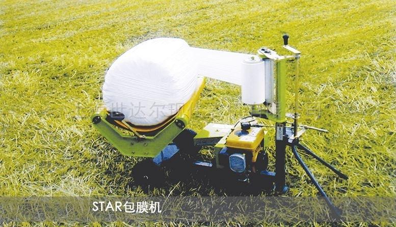 小型青贮包膜机