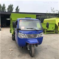 西藏养殖饲喂设备撒料车 单座盘式喂料车