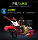 柴油192型四驱旋耕机 自走式果园松土机