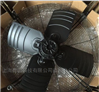 施乐百轴流风机FB045-6EK.4C.V4P