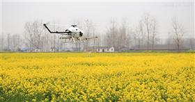CD-15汉和农药喷洒植保无人机