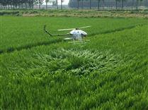 CD-15型農用噴灑無人植保機
