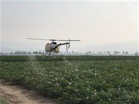 农用智能装备喷药无人直升机