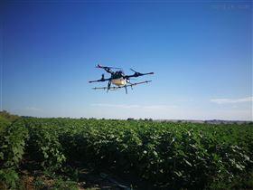 飞防作业农药喷洒无人直升机