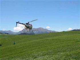 高农科油动遥控植保无人机 农用无人机