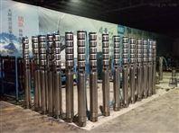 天津大流量高效潜水泵生产厂家雨辰泵业