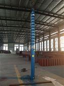 雨辰泵业 远距离输送潜水泵生茶厂家