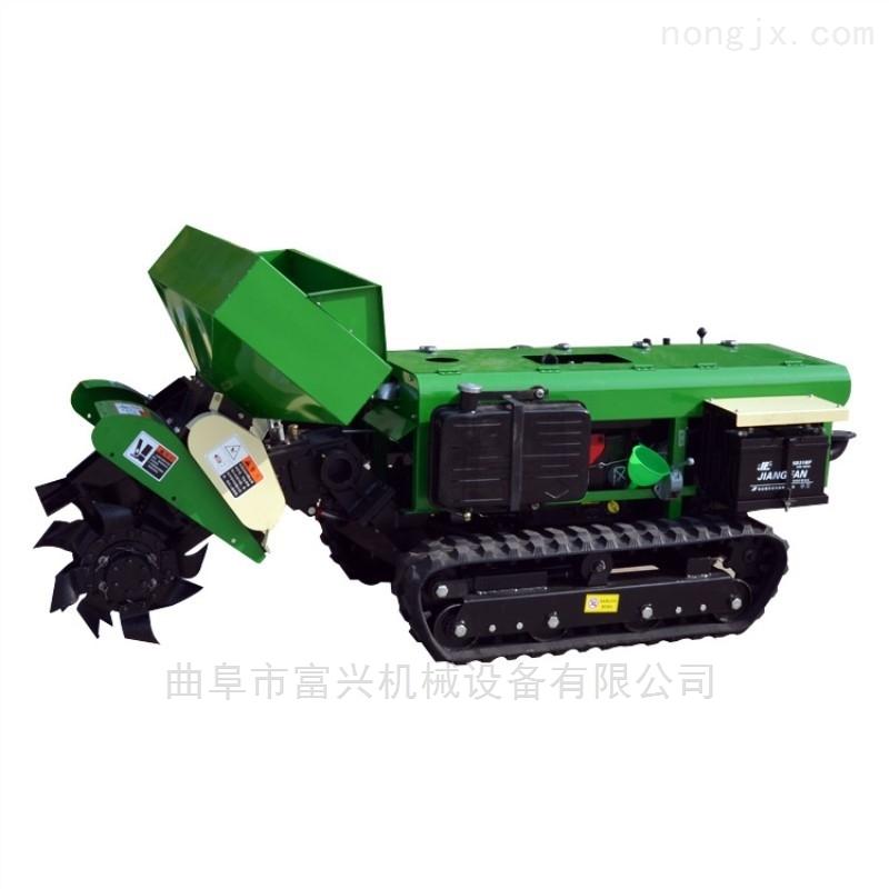 FX-KGJ-多功能果园开沟机 履带旋耕施肥机厂家
