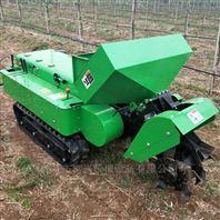 果园开沟施肥回填机 履带小坦克松土机批发