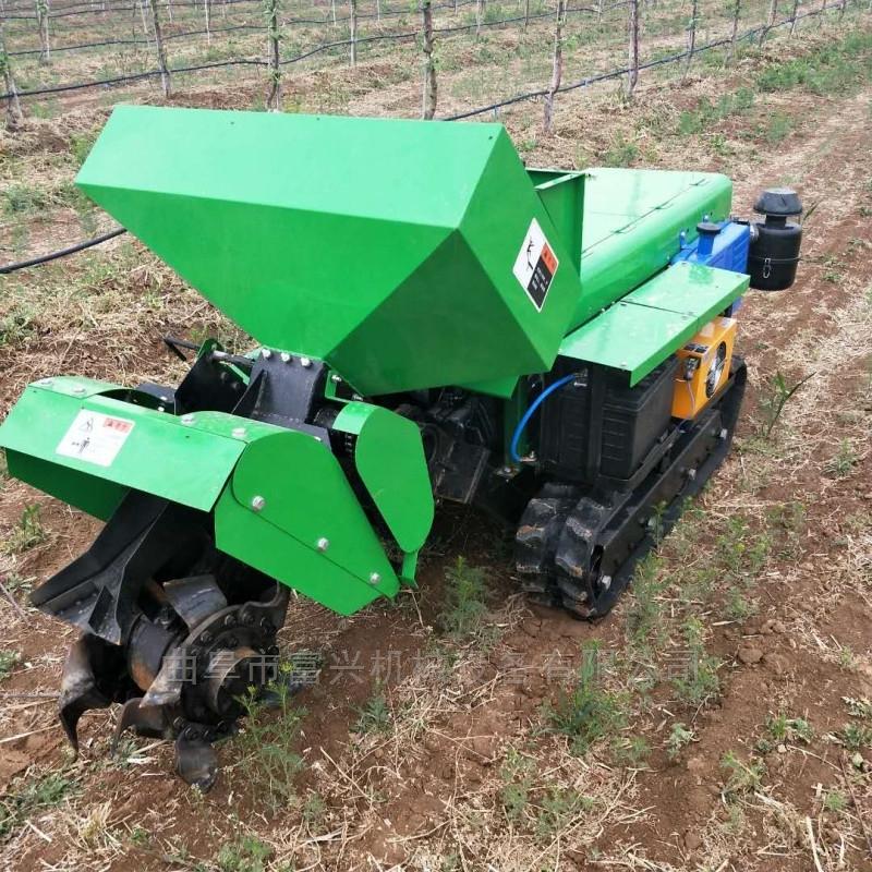 FX-KGJ-履带式施肥开沟机 35马力果树旋耕机批发