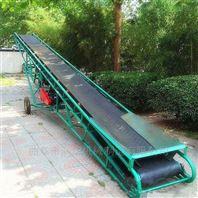 固定式草捆输送机 两边加高护栏传送带