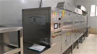 燕麦片微波干燥杀菌设备