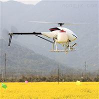 水星一號農用植保無人機
