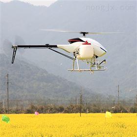 CE-20水星一号农用植保无人机