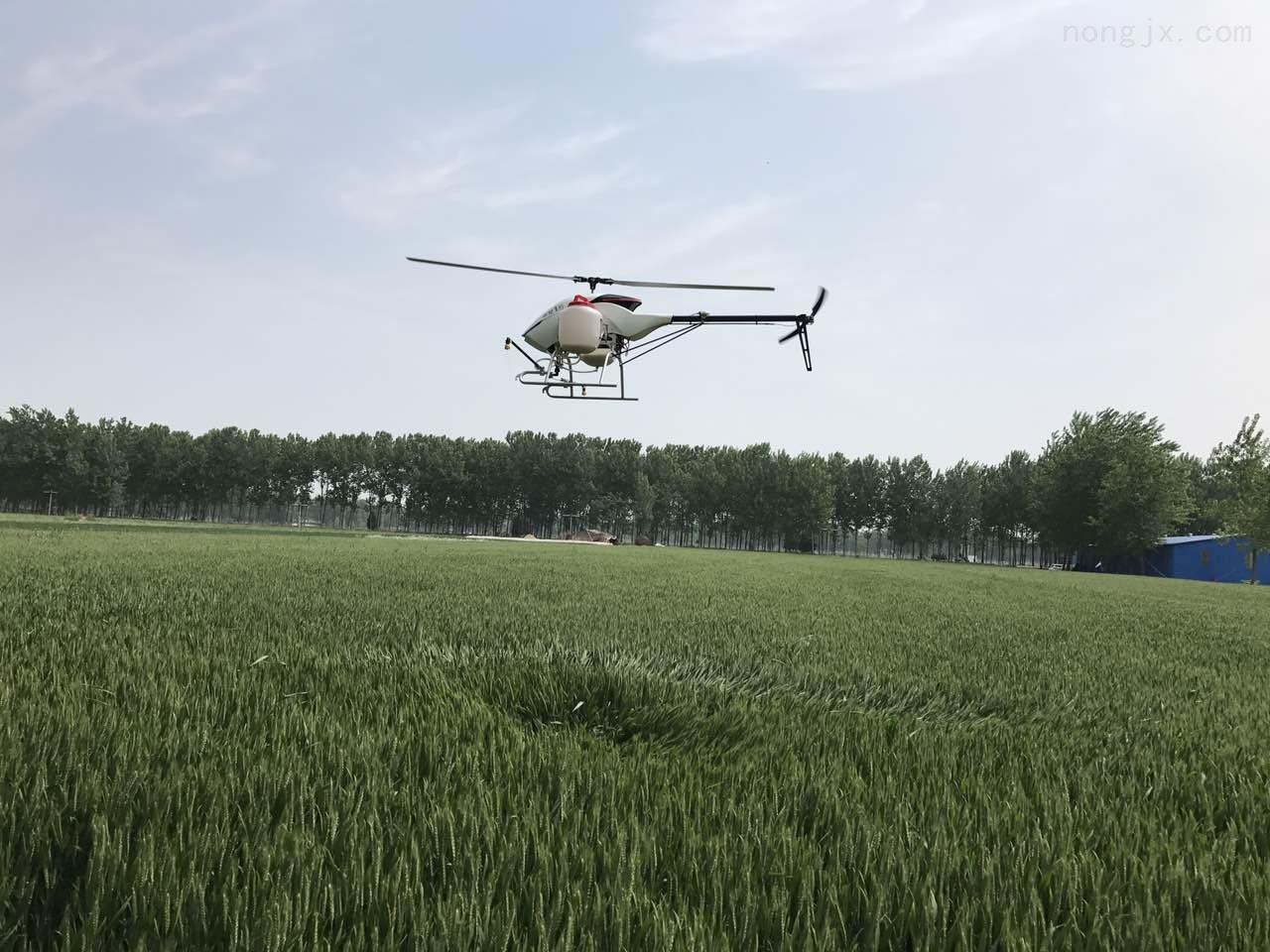 农用植保喷洒无人机