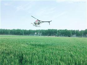 专业飞防航拍直升机