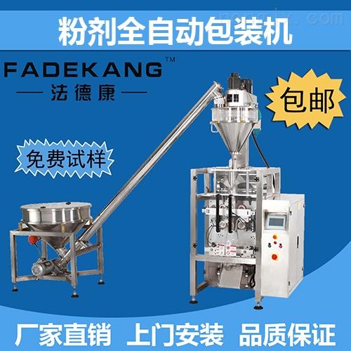 大型蛋白质粉末装袋机械一次成型法德康