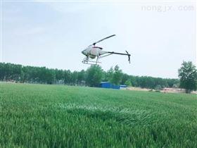 新型油动植保药械植保无人机